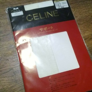 セリーヌ(celine)のCELINE ストッキング 新品未使用(タイツ/ストッキング)