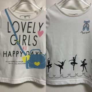 ナルミヤ インターナショナル(NARUMIYA INTERNATIONAL)のピューピルハウス  Tシャツ 2着セット(Tシャツ/カットソー)