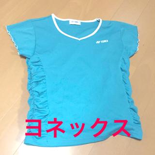 ヨネックス(YONEX)の★シャツ☆2枚セット★人気週末限定★☆ヨネックス★ルコックスポーツ★テニス(Tシャツ(半袖/袖なし))