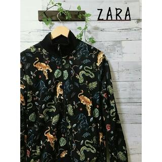 ザラ(ZARA)の【美品】ZARA  虎柄  ジャージ(ジャージ)