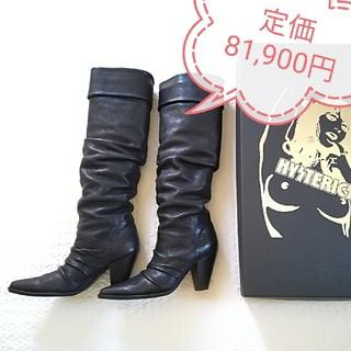 ヒステリックグラマー(HYSTERIC GLAMOUR)の【新品】ヒステリックグラマー ロングブーツ 黒 23cm 23.5cm 本革(ブーツ)