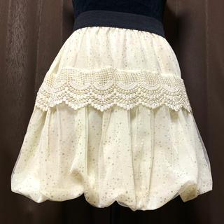 アクシーズファム(axes femme)の【axes】(未使用)ホワイトレース バルーンスカート(ミニスカート)