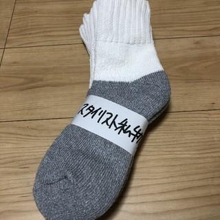 ワンエルディーケーセレクト(1LDK SELECT)のスタイリスト私物 靴下(その他)