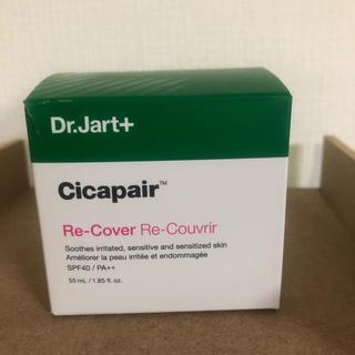 ドクタージャルト(Dr. Jart+)のDr.Jart+ Cicapair Re-Cover  シカペアリカバー(フェイスクリーム)