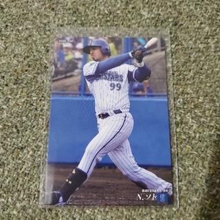 ヨコハマディーエヌエーベイスターズ(横浜DeNAベイスターズ)のプロ野球チップス 2020 ソト ノーマルカード(スポーツ選手)