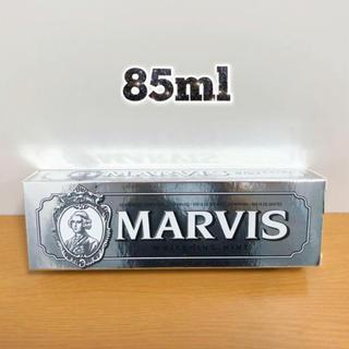 マービス(MARVIS)のMARVIS マービス ホワイトニングミント 歯磨き粉 85ml(歯磨き粉)