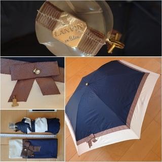 ランバンオンブルー(LANVIN en Bleu)の折り畳み傘・晴雨兼用(傘)