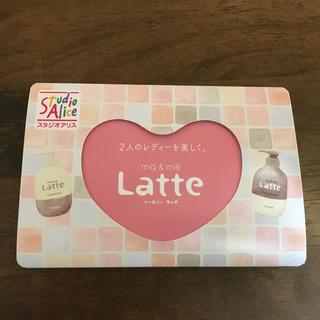 シャンプー試供品 Latteラッテ(サンプル/トライアルキット)