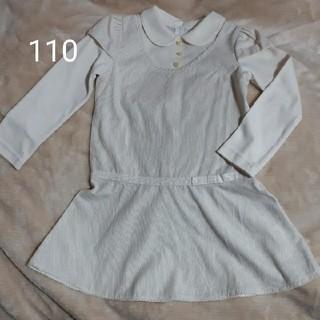 フェリシモ(FELISSIMO)の長袖ワンピース フェリシモ サイズ110(ワンピース)