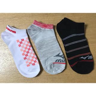 ミズノ(MIZUNO)のMIZUNO ミズノ ソックス 3足セット新品未使用 靴下 23〜25cm  赤(ソックス)