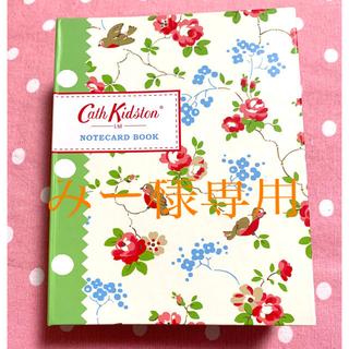 キャスキッドソン(Cath Kidston)のキャスキッドソン  ノートカードブック 未使用  Cath Kidston(ノート/メモ帳/ふせん)