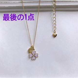ボウダンショウネンダン(防弾少年団(BTS))のclover💜 necklace 《 JM💛 》最後の1点(ネックレス)