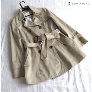 クミキョク(kumikyoku(組曲))の美品 クミキョク 組曲 KUMIKYOKU トレンチコート S(トレンチコート)