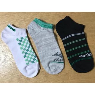 ミズノ(MIZUNO)のMIZUNO ミズノ ソックス 3足セット新品未使用 靴下 23〜25cm 緑(ソックス)