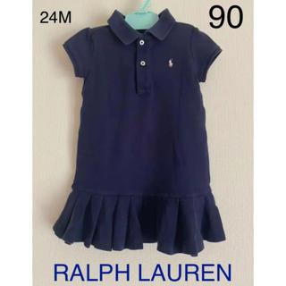 ラルフローレン(Ralph Lauren)のラルフローレン ワンピース ポロシャツ 24M 90 女の子 紺 ポニー刺繍(ワンピース)