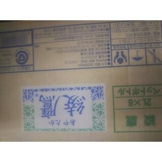 コカコーラ(コカ・コーラ)のコカ・コーラ社 綾鷹 1ケース(茶)