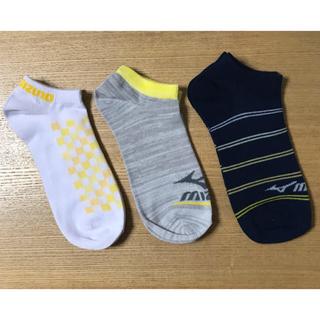 ミズノ(MIZUNO)のMIZUNO ミズノ ソックス 3足セット新品未使用 靴下 23〜25cm 黄(ソックス)