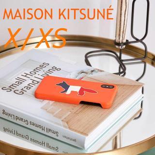 メゾンキツネ(MAISON KITSUNE')のMAISON KITSUNÉ iPhone  X  XS  ケース  (iPhoneケース)