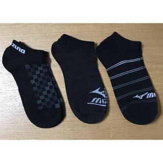 ミズノ(MIZUNO)のMIZUNO ミズノ ソックス 3足セット新品未使用 靴下 23〜25cm 黒(ソックス)