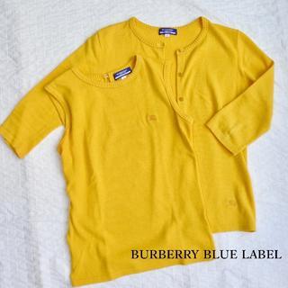 バーバリーブルーレーベル(BURBERRY BLUE LABEL)のBURBERRY BLUE LABEL ニットアンサンブル/38/イエロー(アンサンブル)
