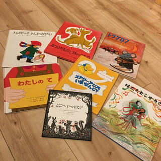 童話館出版 シリーズ 7冊セット(絵本/児童書)