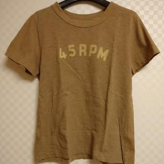フォーティーファイブアールピーエム(45rpm)の45RPM STUDIO ☆ ロゴTシャツ(Tシャツ(半袖/袖なし))