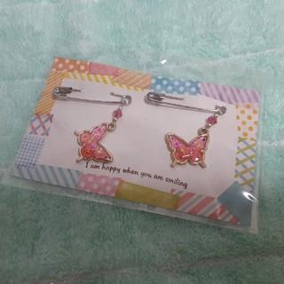 卓球ゼッケンピン ピンクの蝶々(卓球)