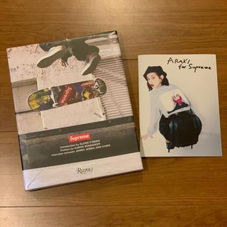 シュプリーム(Supreme)の2010 Supreme RIZZOLI 写真集 + Zine Araki (アート/エンタメ)