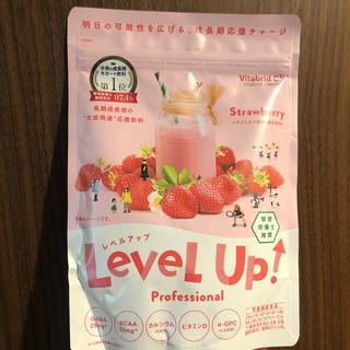 ★まさ様ご専用★レベルアップ イチゴミルク風味 (その他)