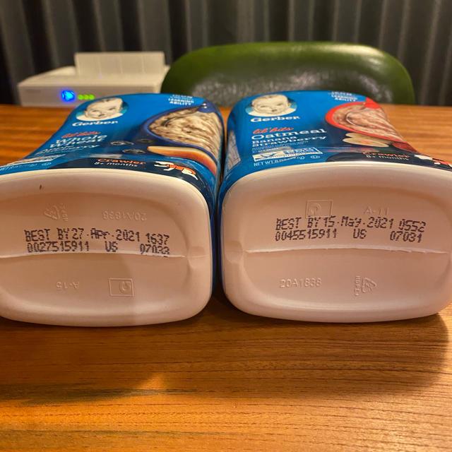 Gerber(ガーバー)のGerber シリアル2個セット キッズ/ベビー/マタニティの授乳/お食事用品(その他)の商品写真