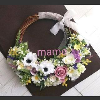 特別価格♡No.206 リースブーケ アネモネ ミモザ ウェディング ナチュラル(ブーケ)