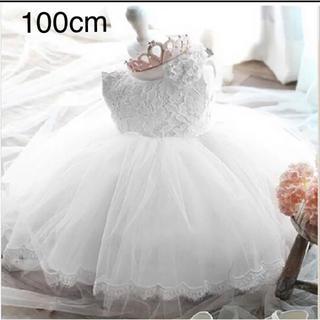 キッズ可愛いドレス 100cm(ドレス/フォーマル)