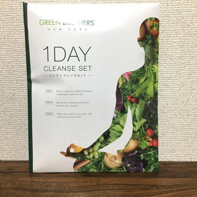 GB(ジービー)のワンデイクレンズ 1dayクレンズ クレンズセット コスメ/美容のダイエット(ダイエット食品)の商品写真