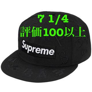 シュプリーム(Supreme)の20ss supreme MLB new era boxlogo black(キャップ)