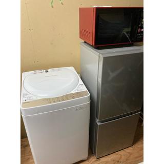 トウシバ(東芝)の高品質美品一人暮らし家電セット!大阪、大阪近郊送料無料(冷蔵庫)