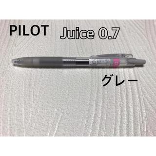 パイロット(PILOT)のパイロット Juice グレー 0.7ミリ 1本(ペン/マーカー)