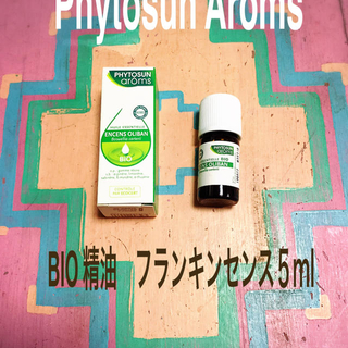 Phytosun Arôms 精油 BIO フランキンセンス5ml(エッセンシャルオイル(精油))
