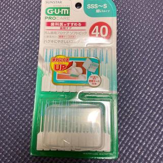 サンスター(SUNSTAR)のGUM歯間ブラシ(歯ブラシ/デンタルフロス)
