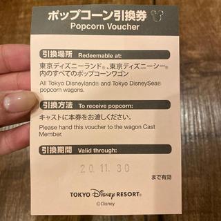 ディズニー(Disney)のディズニーランド❤️ポップコーン引換券❤️ポップコーンバケット❤️ミッキー(フード/ドリンク券)