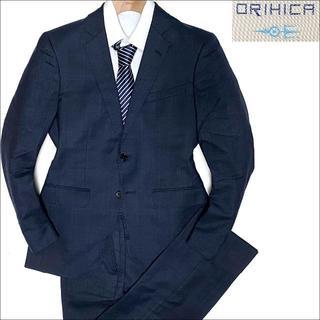 オリヒカ(ORIHICA)のJ5097 美品 オリヒカ 秋冬 チェック柄スーツ ネイビー Y5(セットアップ)