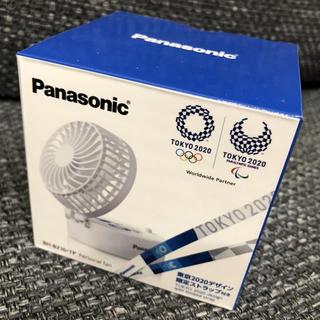 パナソニック(Panasonic)のパナソニック panasonic パーソナルファン BH-BZ10/TP 新品(扇風機)