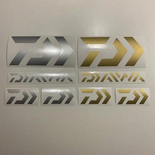 ダイワ(DAIWA)のダイワ カッティングステッカー シルバー・ゴールド 超防水 8枚セット(その他)