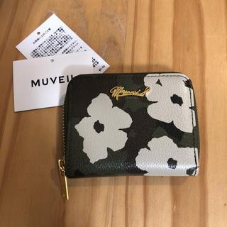 ミュベールワーク(MUVEIL WORK)の最終お値下げ 新品同様 ミュベール 財布(財布)