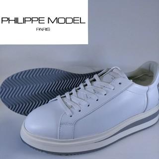 フィリップモデル EU39 JP25cm