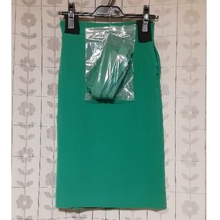 ピンキーアンドダイアン(Pinky&Dianne)のPINKY & DIANNE ピンキー&ダイアン サッシュベルト付きスカート(ひざ丈スカート)