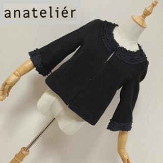 anatelier - アナトリエ 七分袖ノーカラージャケット チェック柄