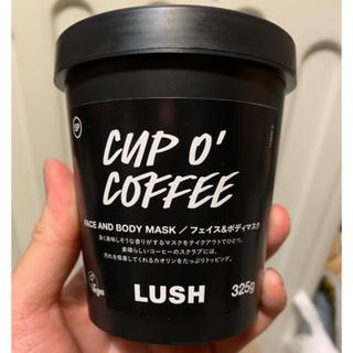 ラッシュ(LUSH)のLUSH スクラブ カップオブブラック(ボディスクラブ)