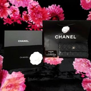 シャネル(CHANEL)の💖CHANEL ワイルドステッチマトラッセ2つ折り長財布💖(財布)
