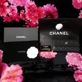 シャネル(CHANEL)の💖CHANELワイルドステッチマトラッセ長財布 追加画像です💖(長財布)