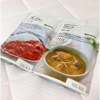 ムジルシリョウヒン(MUJI (無印良品))の無印良品 カレー2つセット(レトルト食品)